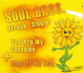 Cover: you are my sunshine + time of my life
